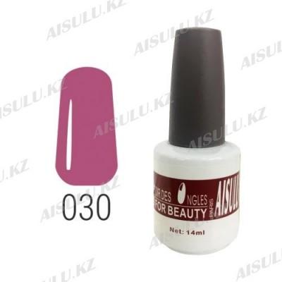 Гель-лак для ногтей №030 14 мл AISULU