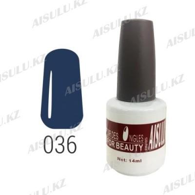 Гель-лак для ногтей №036 14 мл AISULU