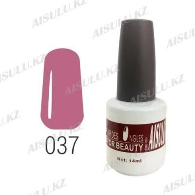 Гель-лак для ногтей №037 14 мл AISULU