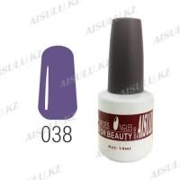 Гель-лак для ногтей №038 14 мл AISULU