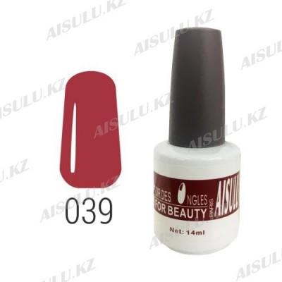 Гель-лак для ногтей №039 14 мл AISULU