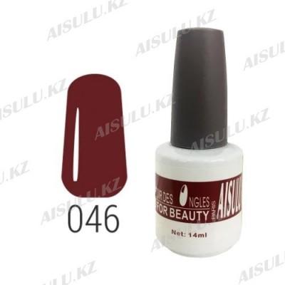 Гель-лак для ногтей №046 14 мл AISULU