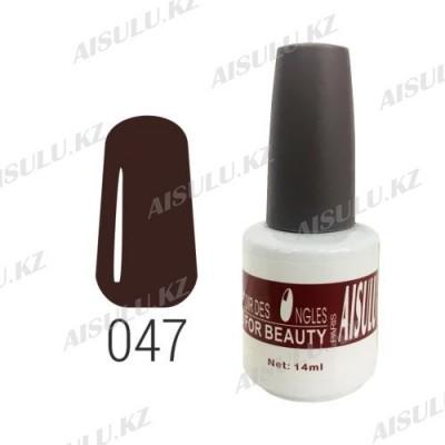 Гель-лак для ногтей №047 14 мл AISULU