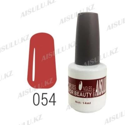 Гель-лак для ногтей №054 14 мл AISULU