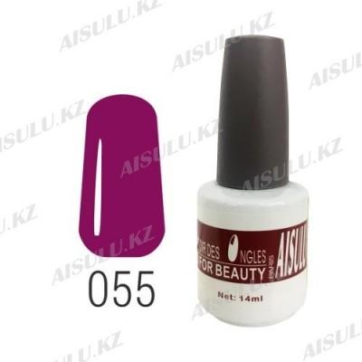 Гель-лак для ногтей №055 14 мл AISULU