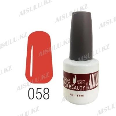 Гель-лак для ногтей №058 14 мл AISULU