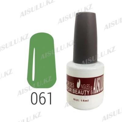 Гель-лак для ногтей №061 14 мл AISULU