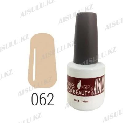 Гель-лак для ногтей №062 14 мл AISULU