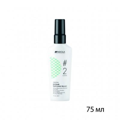 Средство Indola Innova Repair для кончиков волос 75 мл