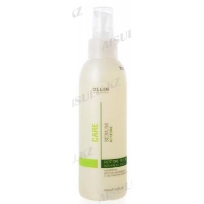 Сыворотка для волос OLLIN Care восстанавливающая с экстрактом семян льна, 150 мл