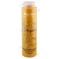 Шампунь KAPOUS Arganoil с маслом арганы, 300 мл