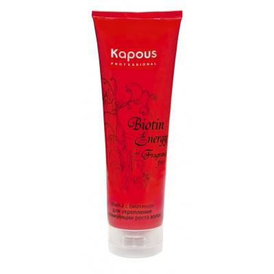Маска для волос Biotin Energy с биотином KAPOUS 250 мл