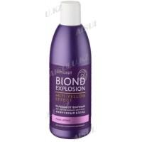 Бальзам оттеночный Эффект жемчужный блонд Concept 300 мл 12397