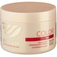 Маска для волос CONCEPT Live Hair для окрашенных волос, 500 мл 21078/51158