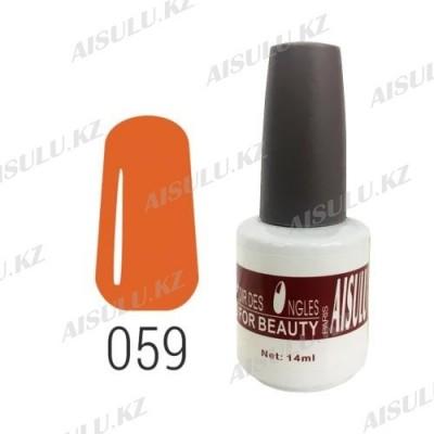 Гель-лак для ногтей №059 14 мл AISULU