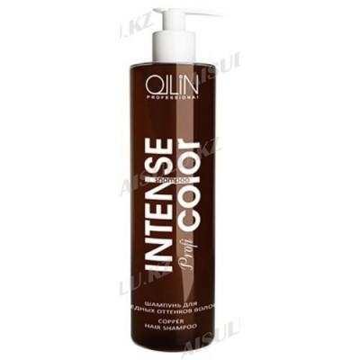 Шампунь OLLIN Intense для медных оттенков волос, 250 мл