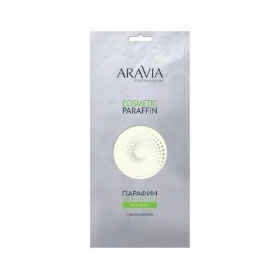 Парафин ARAVIA косметический Натуральный с маслом жожоба 500 г